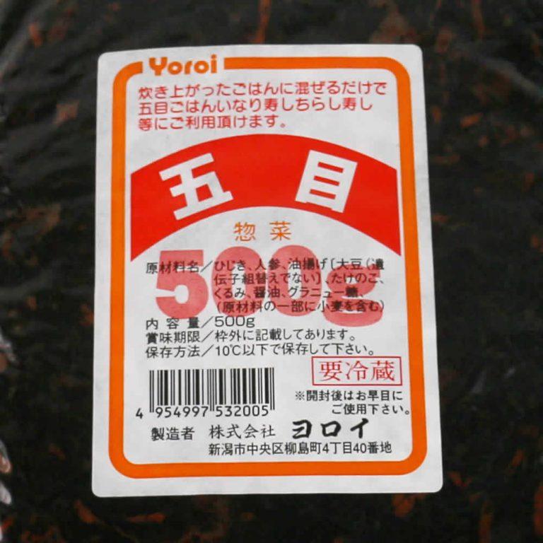 yoroi005