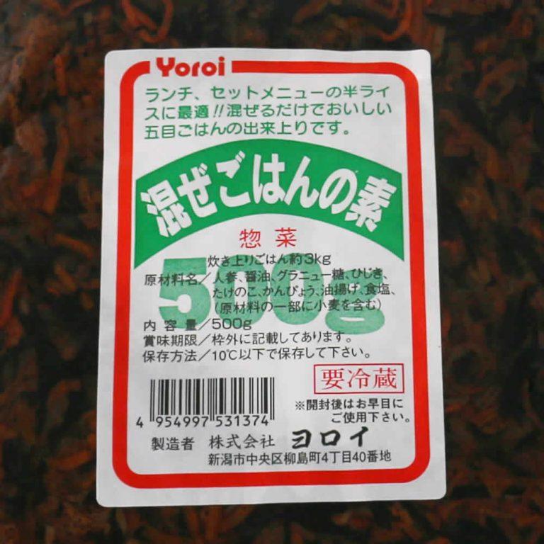 yoroi007