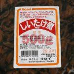 yoroi004