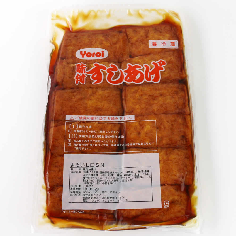 yoroi011
